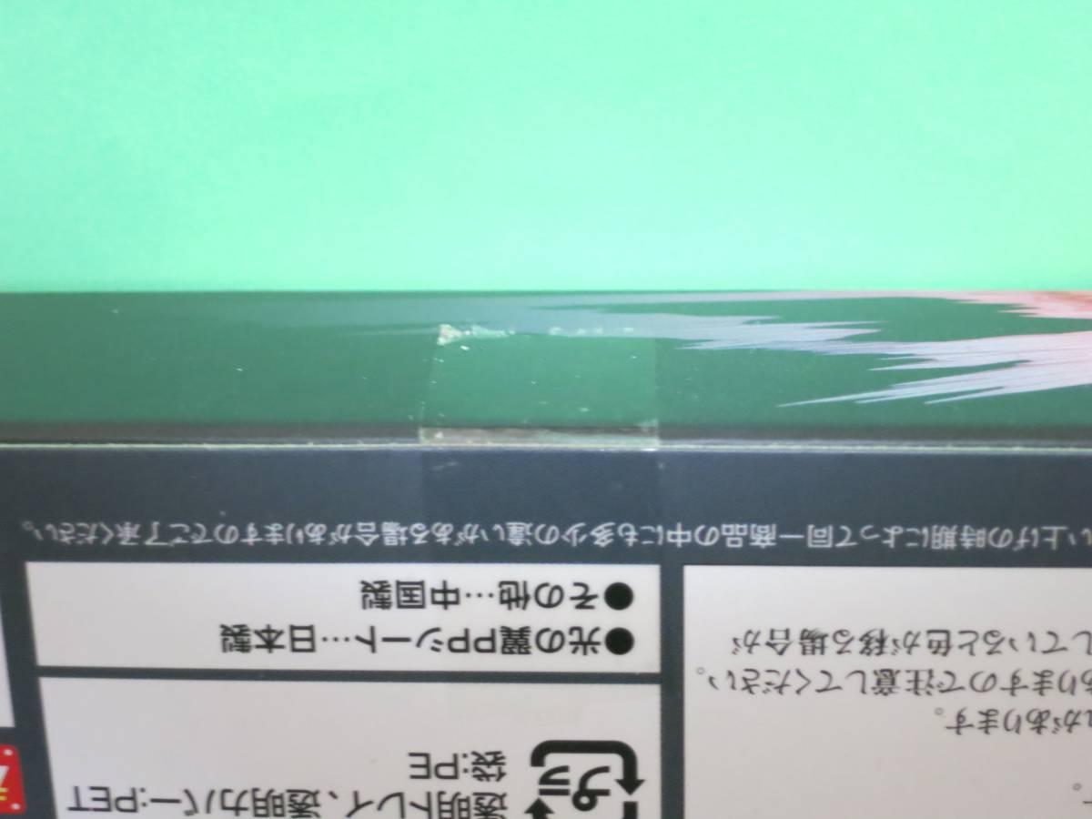 【開封品】機動戦士ガンダムSEED DESTINY METAL BUILD デスティニーガンダム(フルパッケージ)_画像7