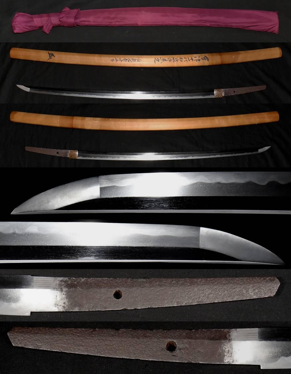 新々刀『会津十一代和泉守兼定』大切先豪壮なる大傑作 新撰組「土方歳三の愛刀」として