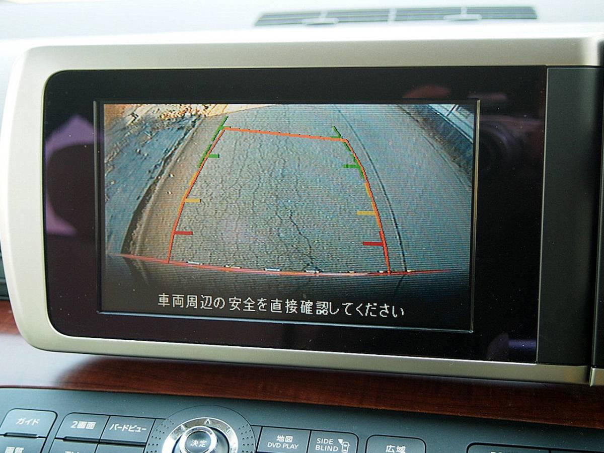 車検32年2月 17年 エルグランド 4WD 両側オートスライド ナビTV DVD再生 後席モニター リア&サイドカメラ ETC インテリキー HID 修復歴なし_画像8