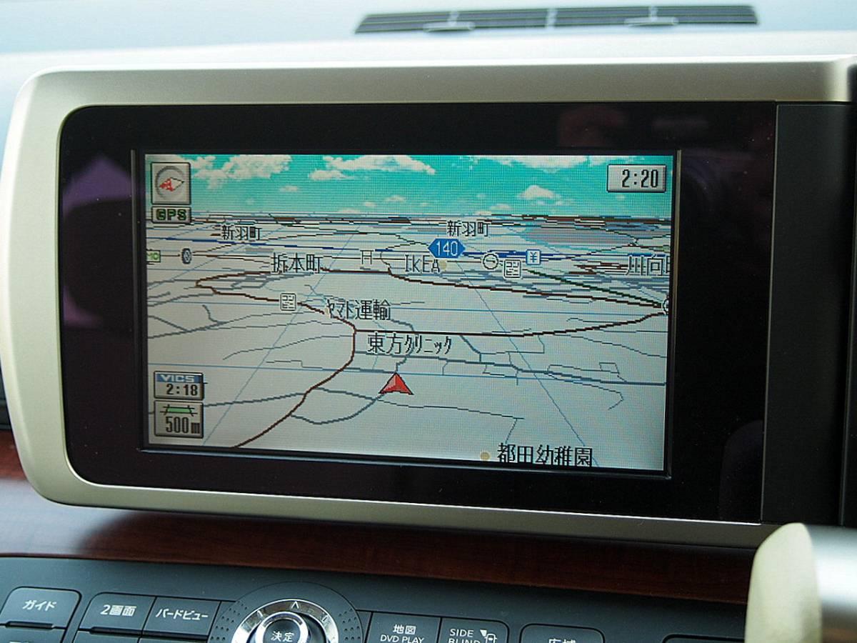 車検32年2月 17年 エルグランド 4WD 両側オートスライド ナビTV DVD再生 後席モニター リア&サイドカメラ ETC インテリキー HID 修復歴なし_画像9