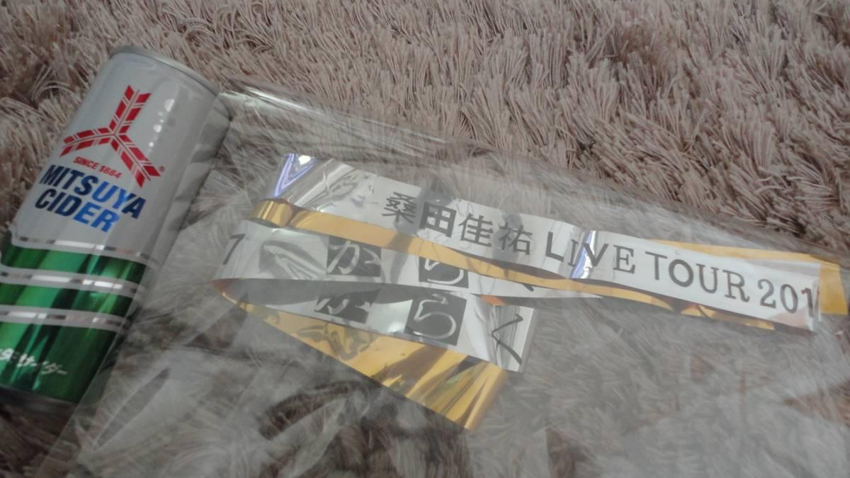 桑田佳祐LIVE TOUR 2017がらくた銀テープ非売品三ツ矢サイダー稀少