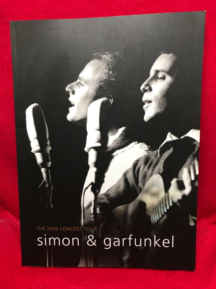 ○サイモン&ガーファンクル simon & garfunkel THE 2009 CONCERT TOUR パンフレット