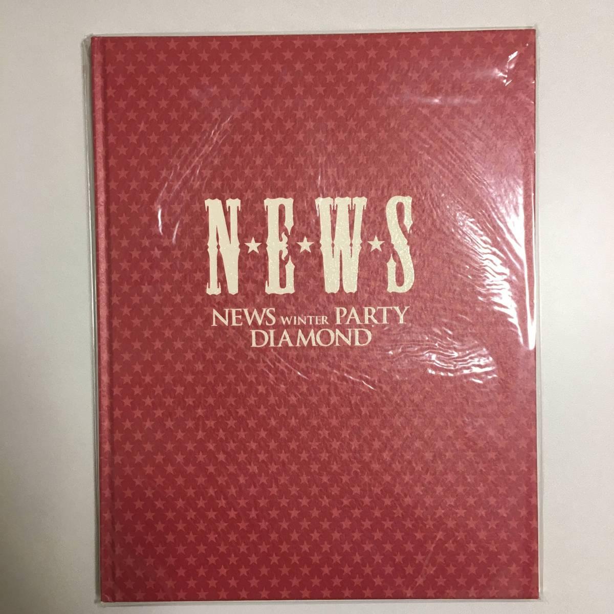 NEWS WINTER PARTY DIAMOND 2008 パンフレット☆手越増田小山加藤☆ライブグッズコンサートグッズ☆
