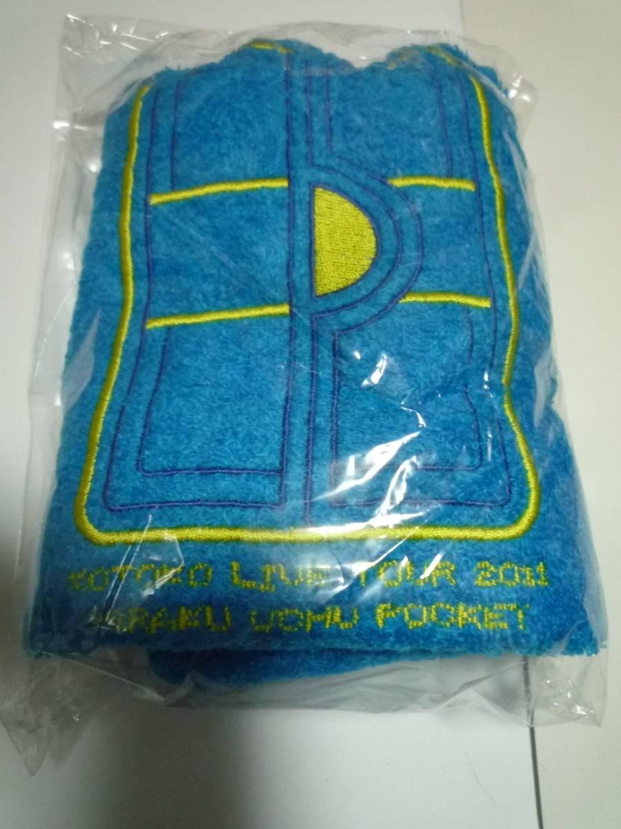 KOTOKO ライブツアー2011 開く宇宙ポケット タオル