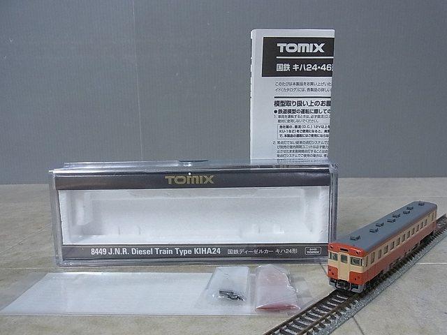 ☆Nゲージ TOMIX 8449 国鉄 ディーゼルカー キハ24形/I2285/10