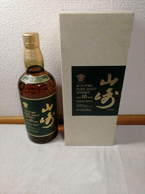 1495-1 サントリー 山崎 10年 シングルモルト ウイスキー 新品未開封 700ml 40%  ☆送料無料☆