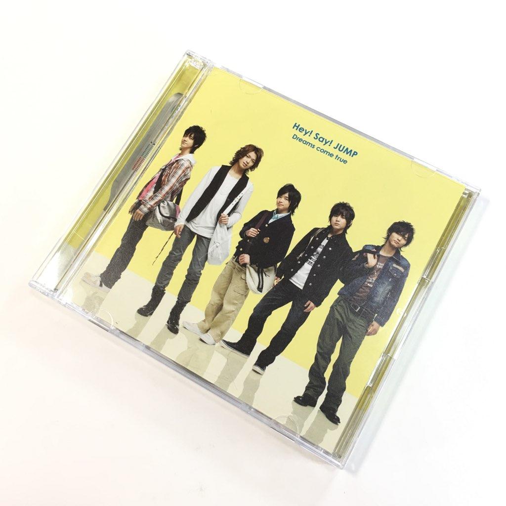 ☆中古★即決★ Hey! Say! JUMP /【 Dreams come true / CD シングル ( DVD 付 ) 】 公式 グッズ / 初回 限定 盤