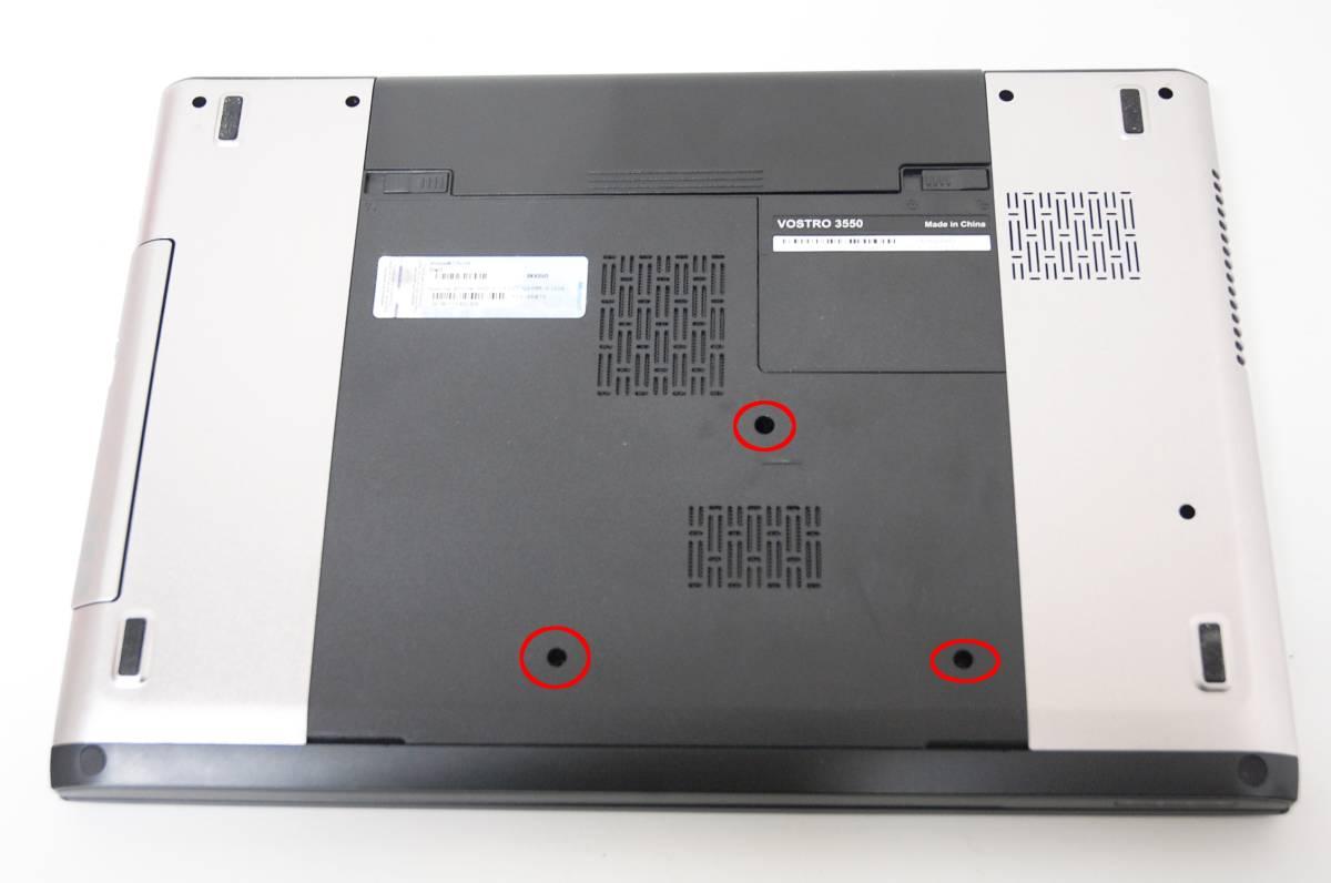 【動作未確認・ジャンク】 DELL デル VOSTRO3550 Core i3 15.6インチ ノートPC_画像7