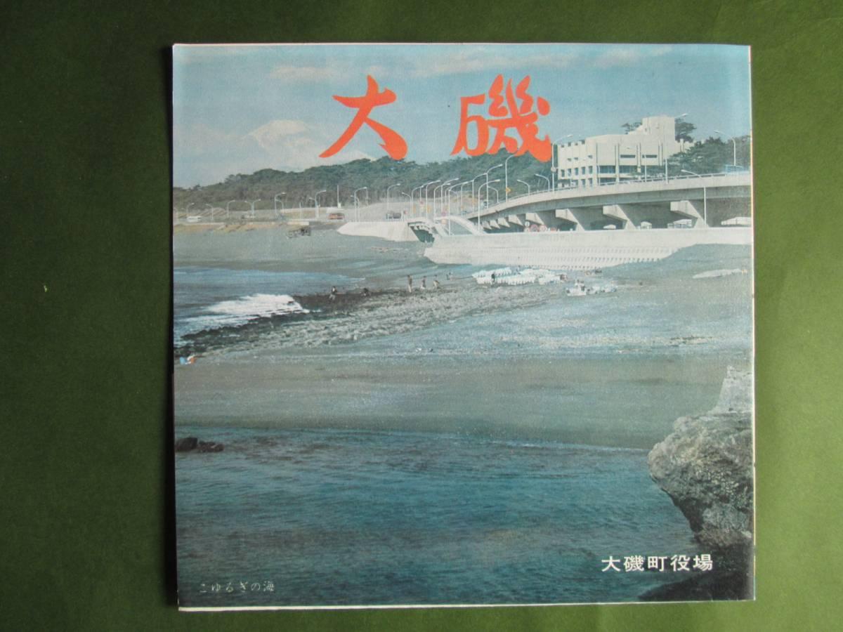 https://auctions.c.yimg.jp/images.auctions.yahoo.co.jp/image/dr000/auc0402/users/0/2/4/8/rjdsm841-img1200x900-1518928154jvrjcr16411.jpg