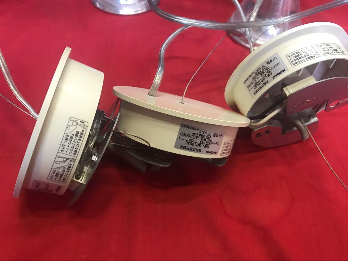 モデルルーム 展示場 ナショナル 照明器具 吊り下げライト National LGB10030 ペンダントライト ハロゲン電球 照明 インテリア おしゃれ_画像7
