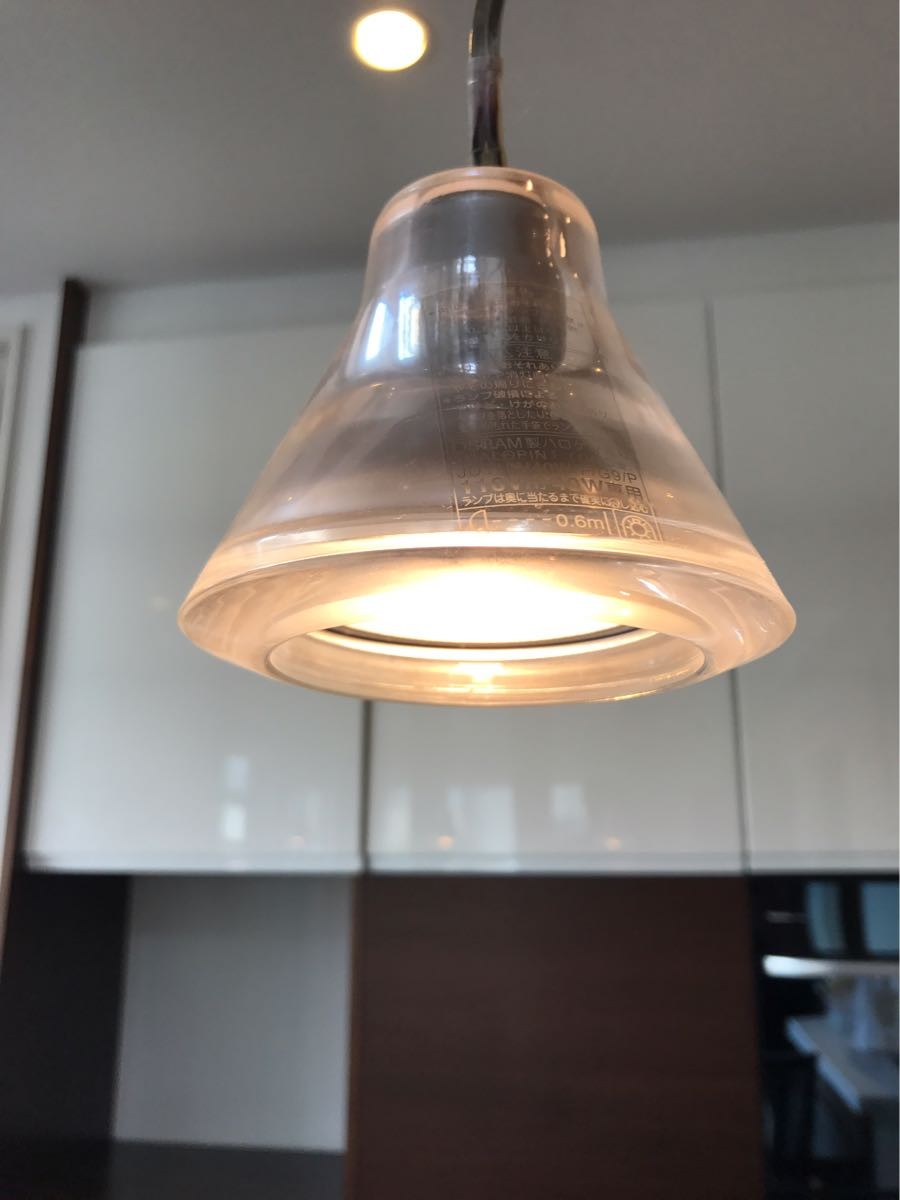モデルルーム 展示場 ナショナル 照明器具 吊り下げライト National LGB10030 ペンダントライト ハロゲン電球 照明 インテリア おしゃれ_画像2