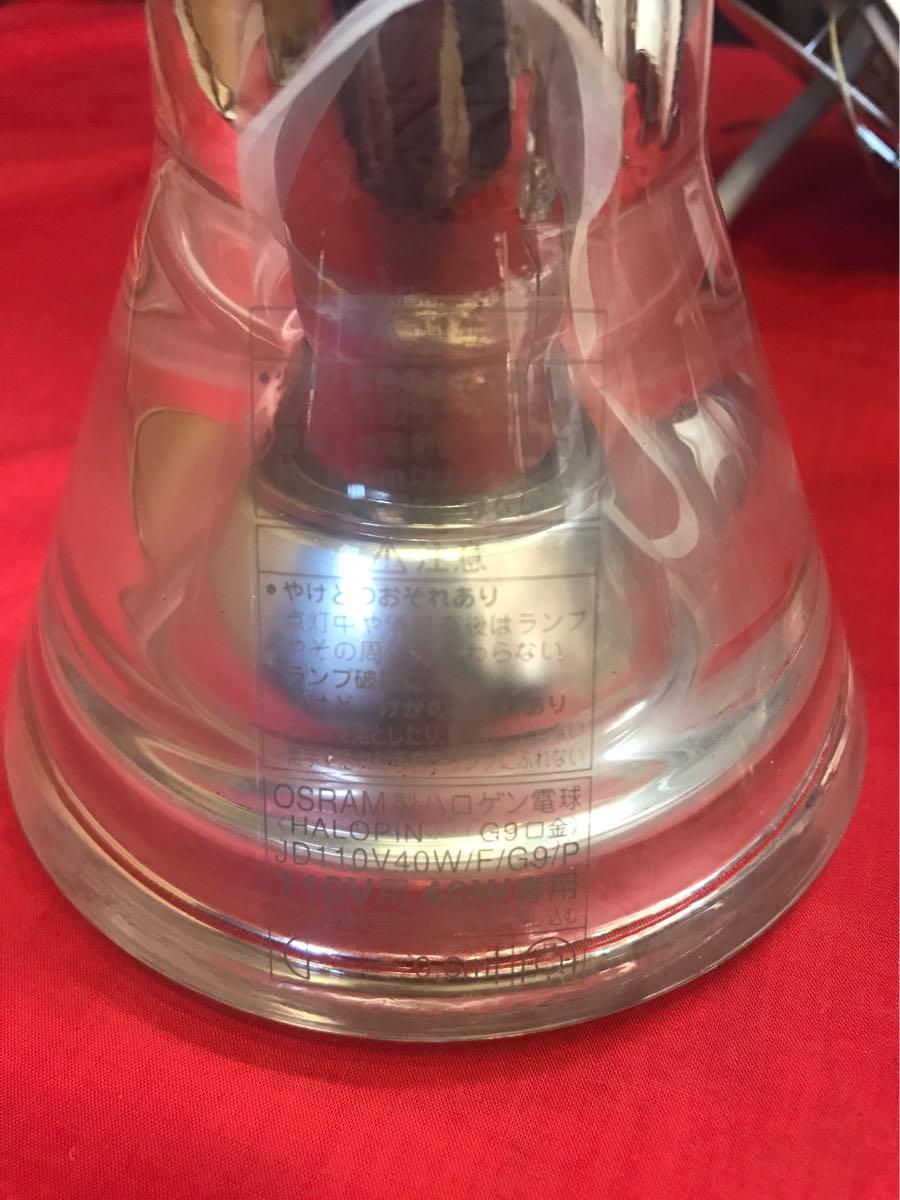 モデルルーム 展示場 ナショナル 照明器具 吊り下げライト National LGB10030 ペンダントライト ハロゲン電球 照明 インテリア おしゃれ_画像4