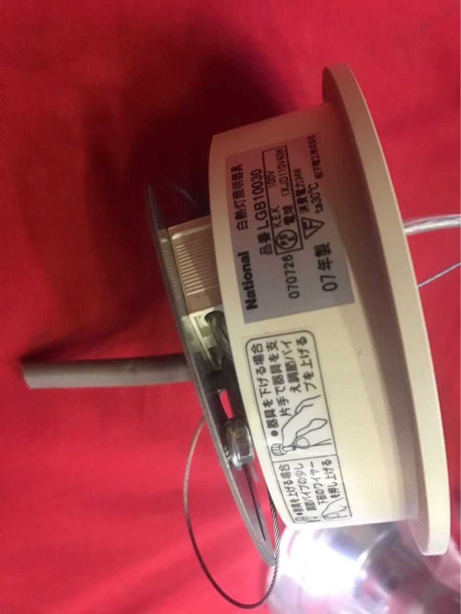 モデルルーム 展示場 ナショナル 照明器具 吊り下げライト National LGB10030 ペンダントライト ハロゲン電球 照明 インテリア おしゃれ_画像6