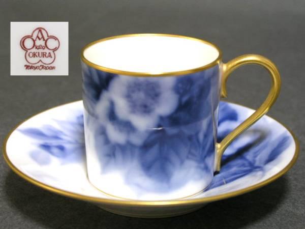 ◎オールド大倉陶園 1929年銘 手描き染付 ブルーローズ碗皿◎a