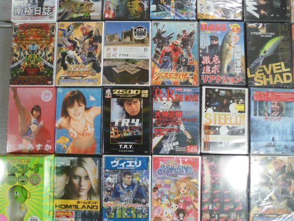1円☆新品DVDまとめて50本セット/大量/せどり/転売E_画像3