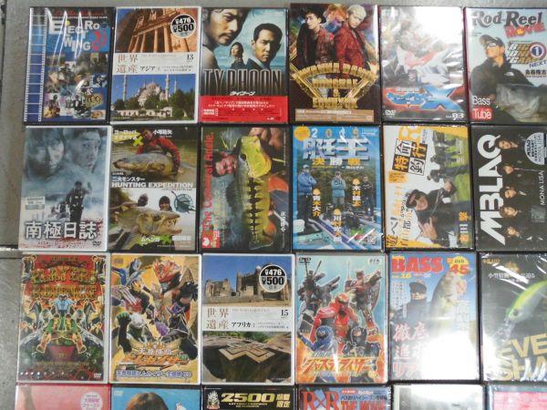 1円☆新品DVDまとめて50本セット/大量/せどり/転売E_画像2