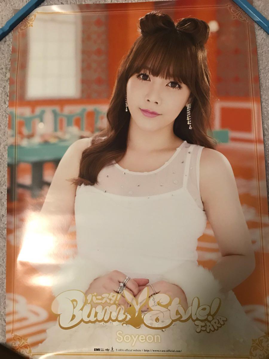 T-ARA ソヨン Soyeon ポスター