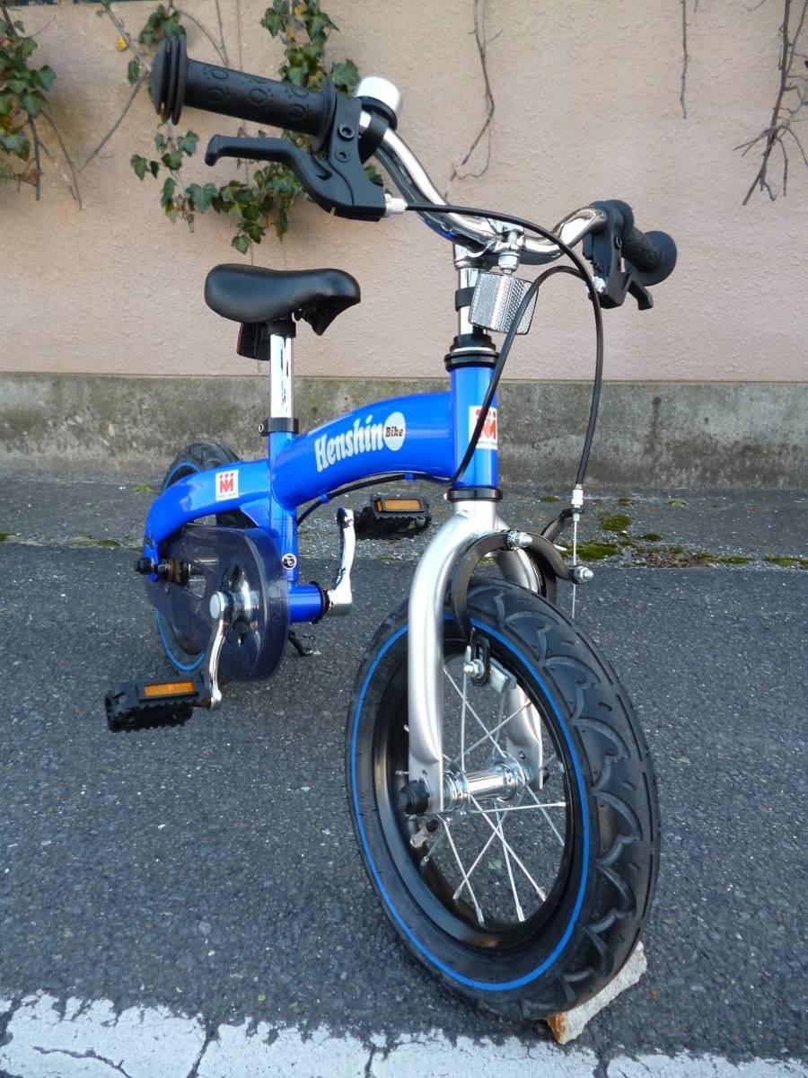わずか30分で自転車デビュー!と話題の自転車 ♪ 12インチ へんしんバイク バランスバイク+ペダル一式 1本スタンド付き ブルー ♪_画像2
