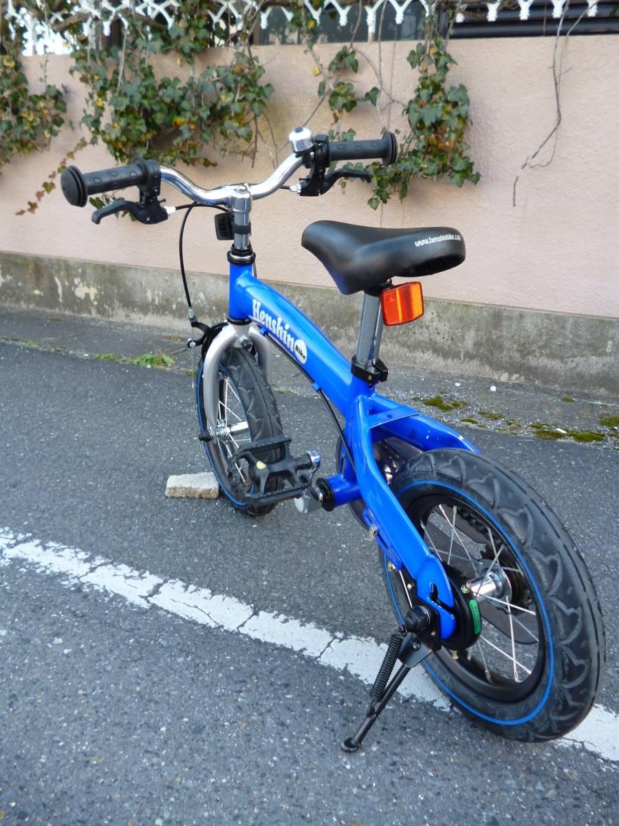 わずか30分で自転車デビュー!と話題の自転車 ♪ 12インチ へんしんバイク バランスバイク+ペダル一式 1本スタンド付き ブルー ♪_画像4