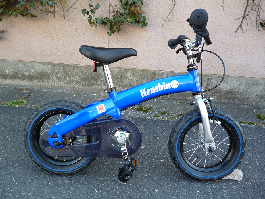 わずか30分で自転車デビュー!と話題の自転車 ♪ 12インチ へんしんバイク バランスバイク+ペダル一式 1本スタンド付き ブルー ♪