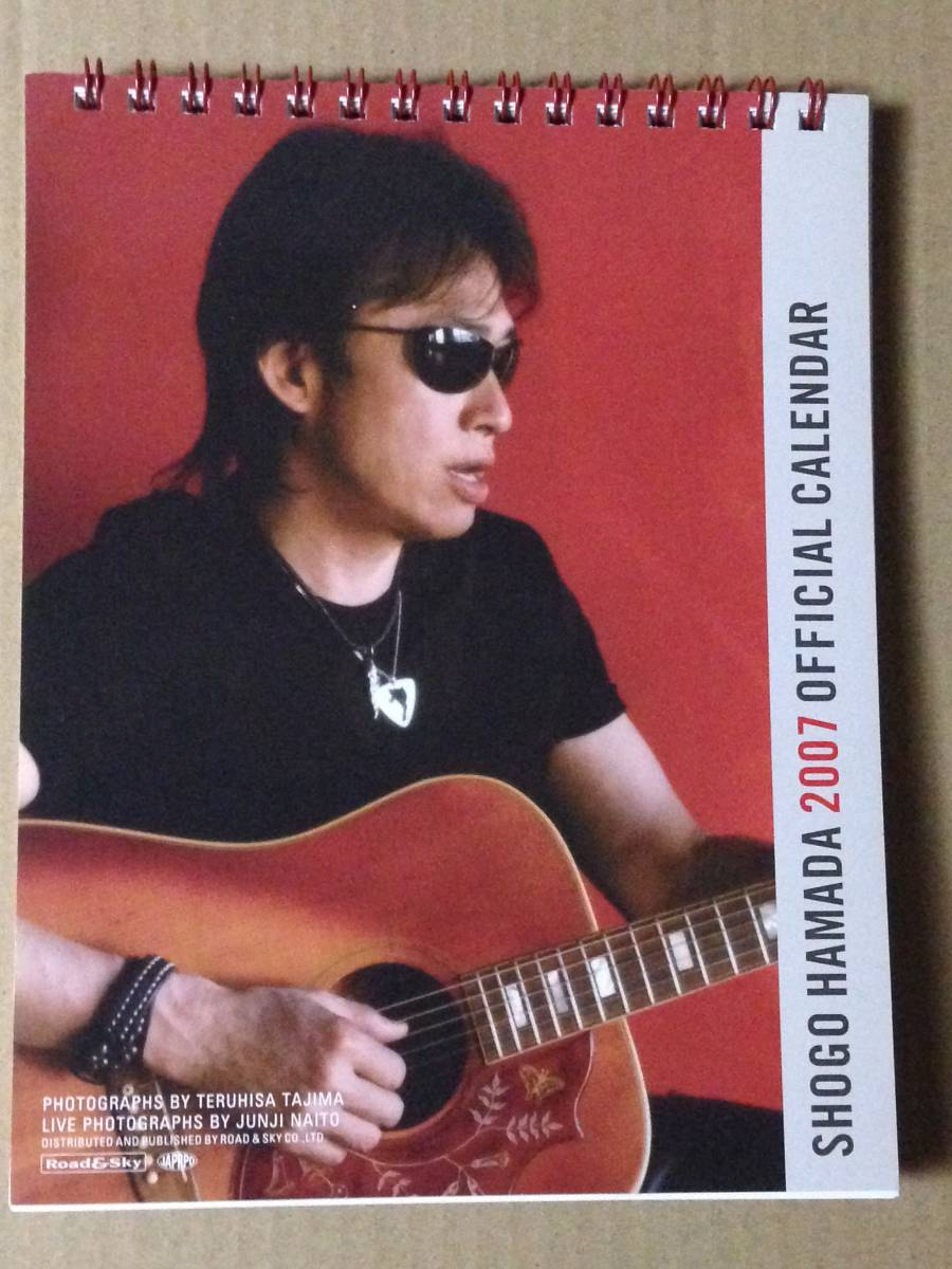 Road&Sky 浜田省吾 2007年 卓上カレンダー SHOGO HAMADA