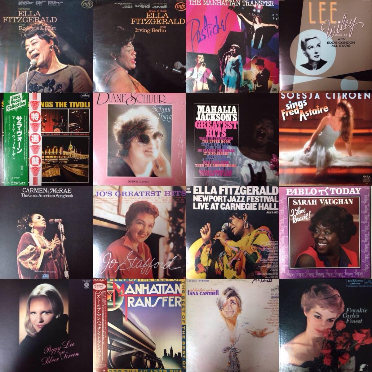 ★【女性ヴォーカル】76枚 JAZZ レコード 大量 まとめて セット 名盤 1円スタート ジャズ 帯多数 lp★_画像3