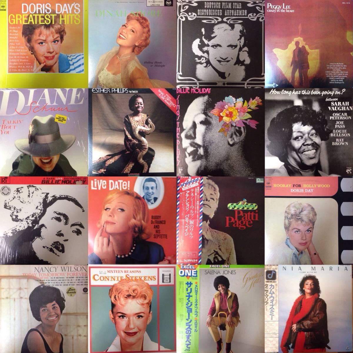★【女性ヴォーカル】76枚 JAZZ レコード 大量 まとめて セット 名盤 1円スタート ジャズ 帯多数 lp★_画像4