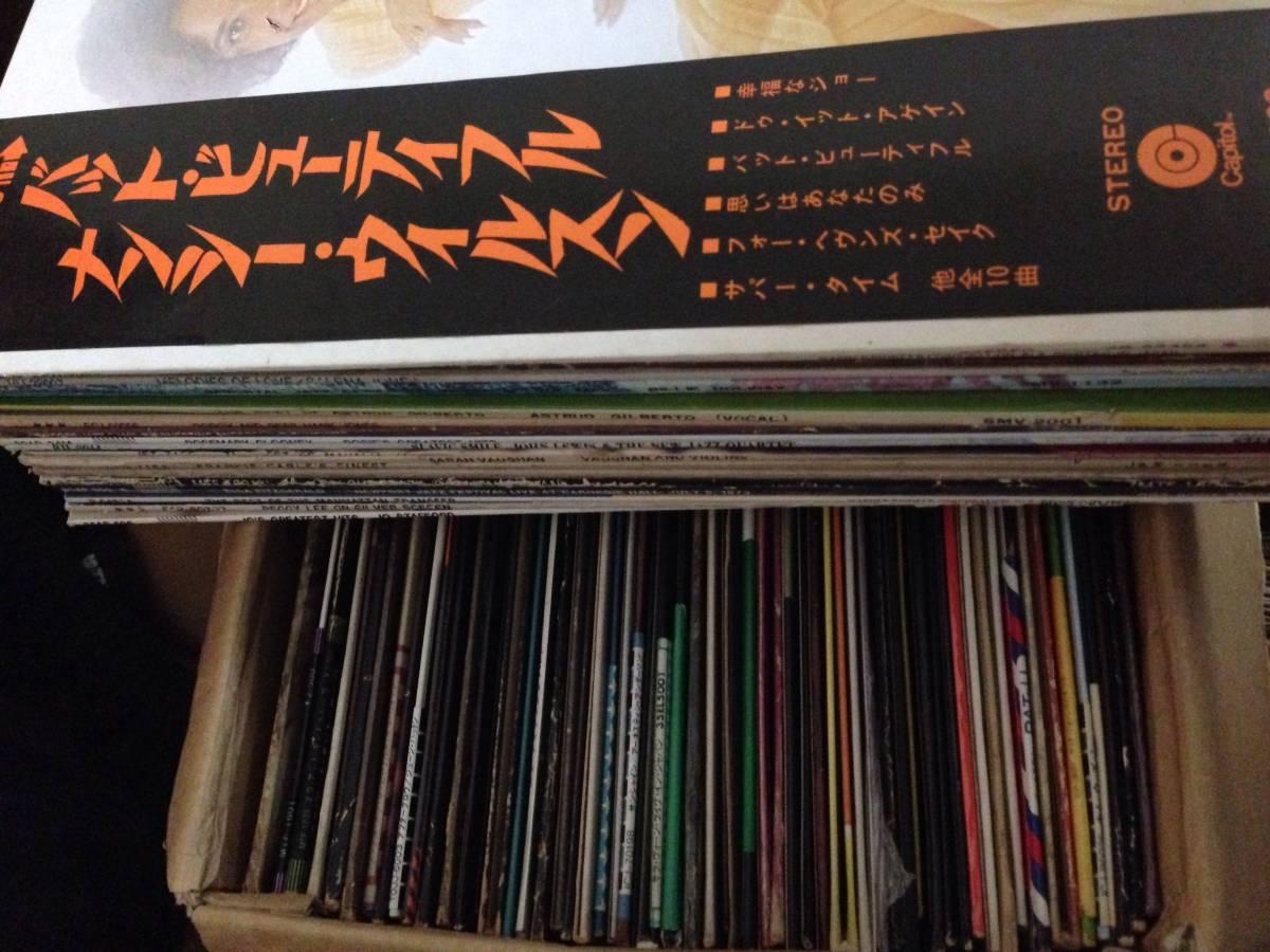 ★【女性ヴォーカル】76枚 JAZZ レコード 大量 まとめて セット 名盤 1円スタート ジャズ 帯多数 lp★_画像6