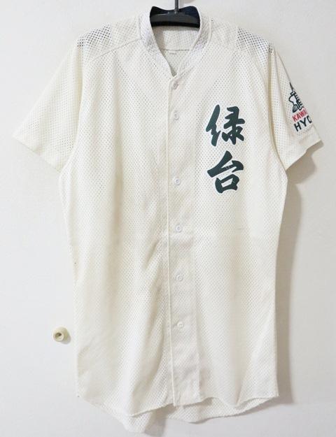 センバツ出場校 兵庫 川西緑台高校 野球部ユニフォーム XOサイズ