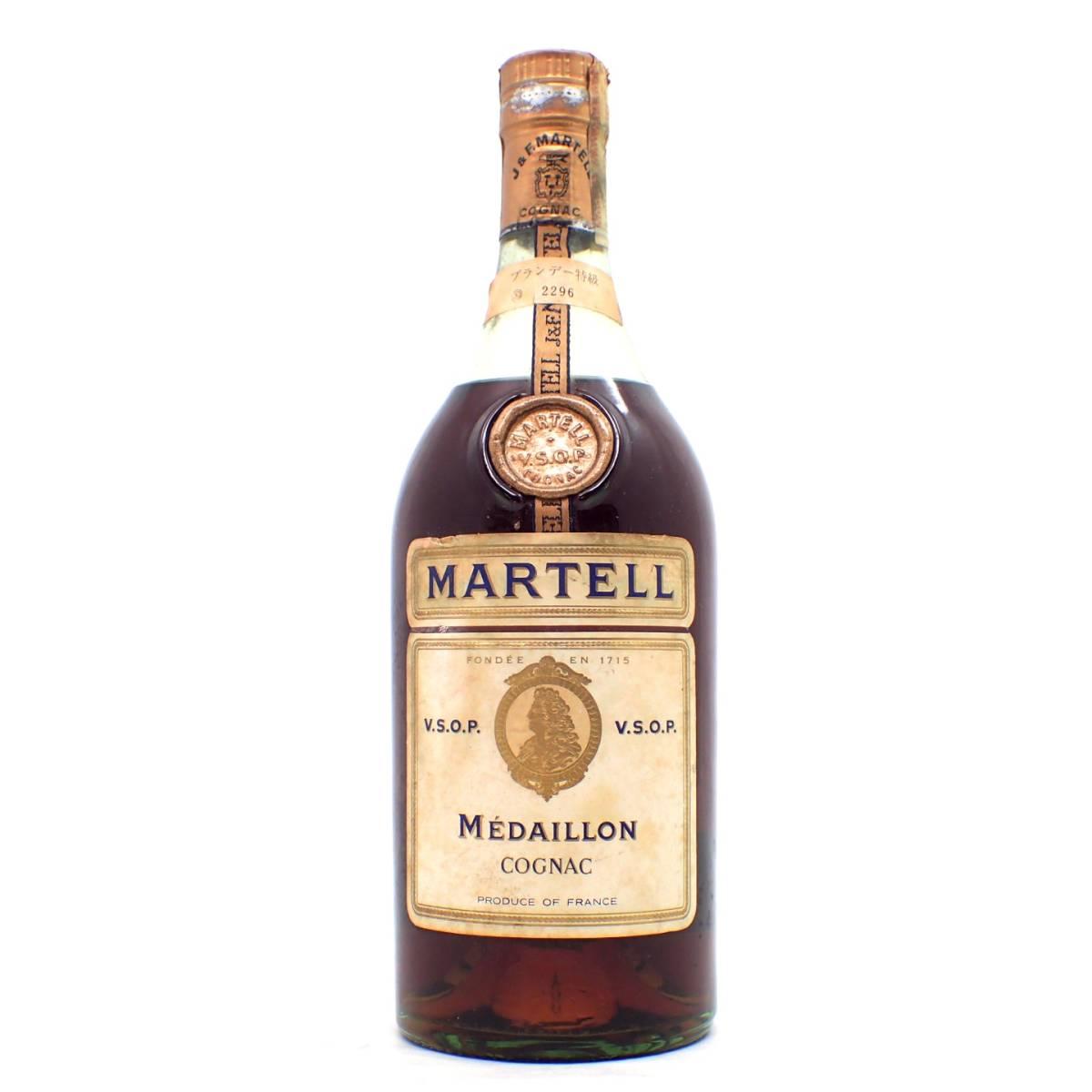 未開栓★MARTELL マーテル VSOP メダイヨン 旧 白ラベル グリーンボトル 特級 700ml