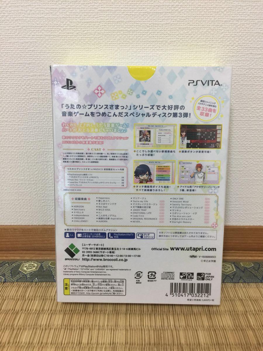 【新品、未開封品】PS Vita うたの☆プリンスさまっ♪MUSIC3 初回限定 ウキウキBOX オリジナルドラマCD 液晶レンズクリーナー 特典付き_画像3