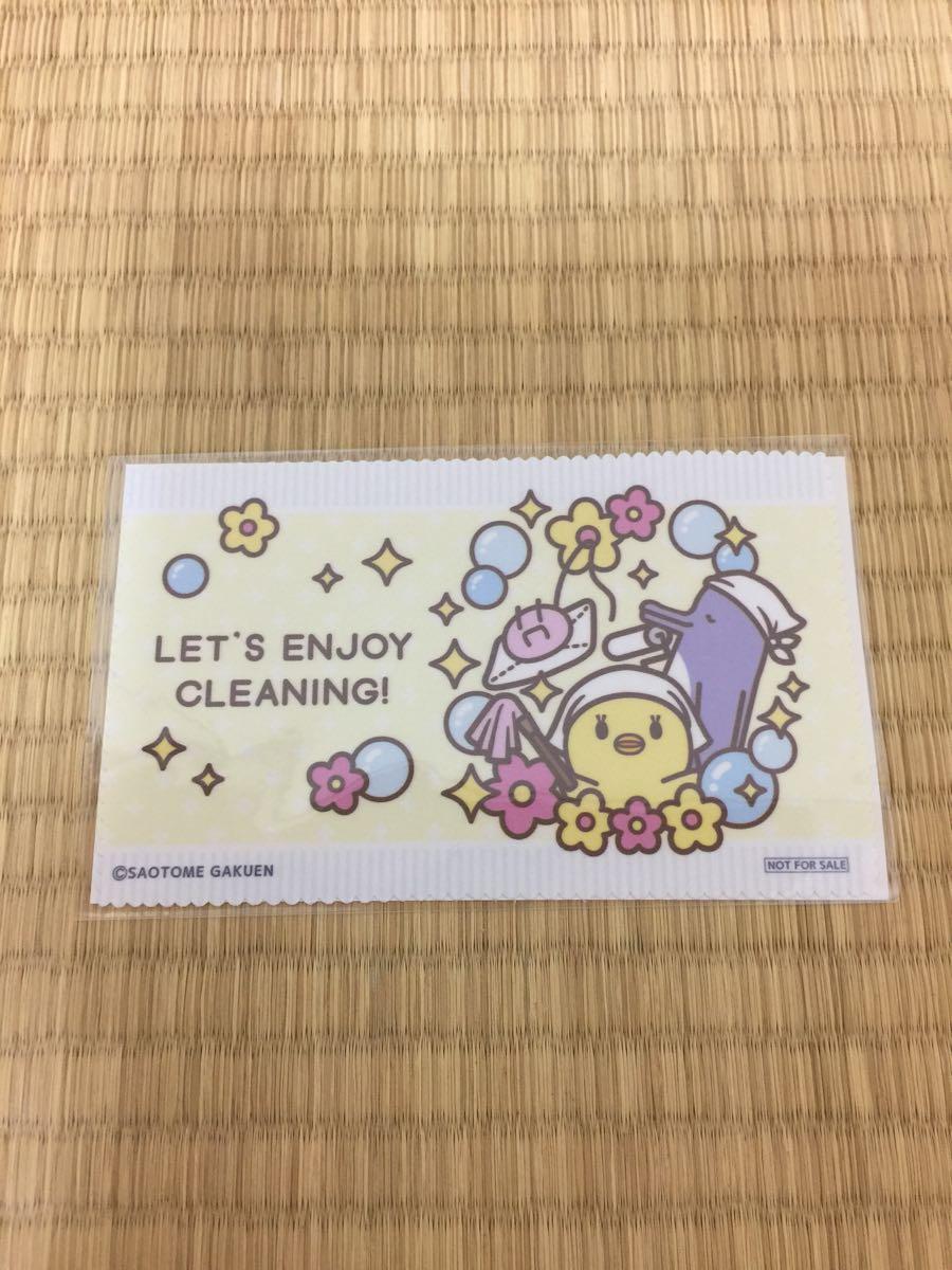 【新品、未開封品】PS Vita うたの☆プリンスさまっ♪MUSIC3 初回限定 ウキウキBOX オリジナルドラマCD 液晶レンズクリーナー 特典付き_画像5