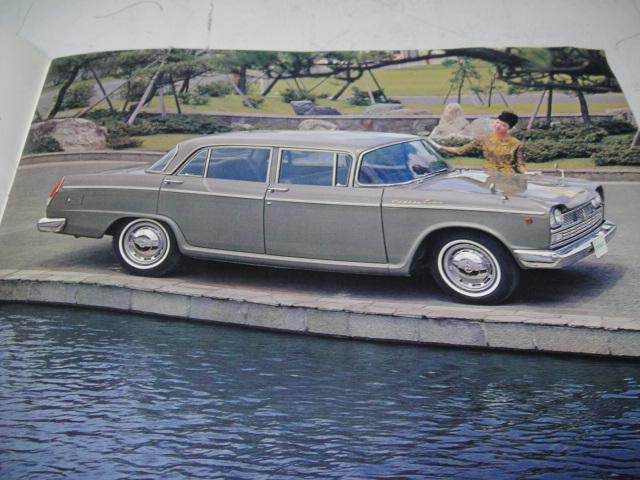 △当時物 旧車カタログ/パンフレット 日産セドリックカスタム_画像3