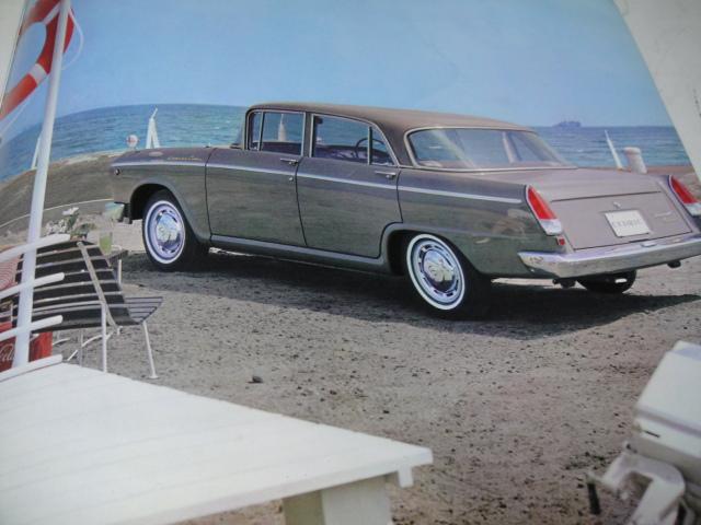 △当時物 旧車カタログ/パンフレット 日産セドリックカスタム_画像4