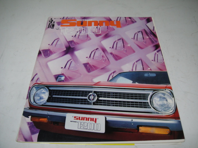 △当時物 旧車カタログ/パンフレット 日産ダットサンサニー1200