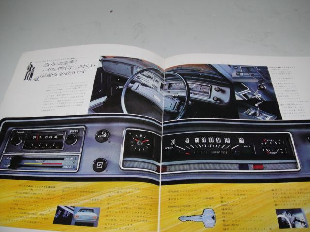 △当時物 旧車カタログ/パンフレット 日産ダットサンサニー1200_画像4