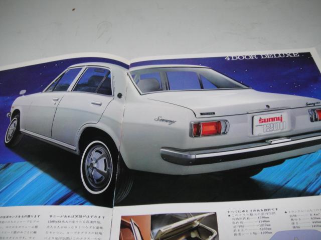△当時物 旧車カタログ/パンフレット 日産ダットサンサニー1200_画像3