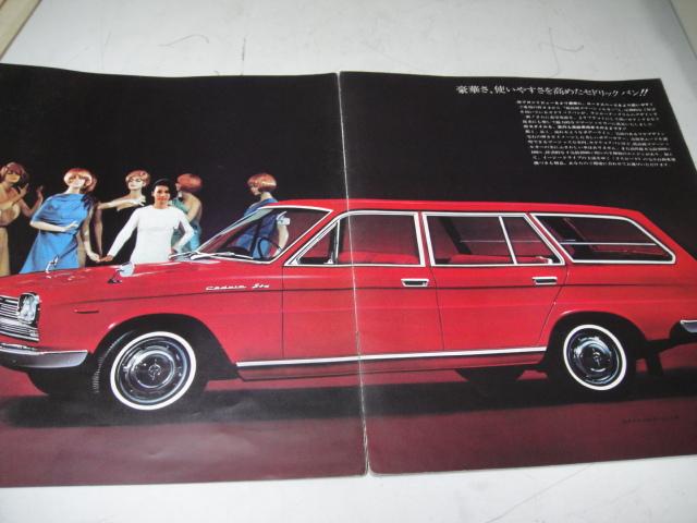 △当時物 旧車カタログ/パンフレット 日産2代目130型系セドリックバン 1965年 難有_画像2