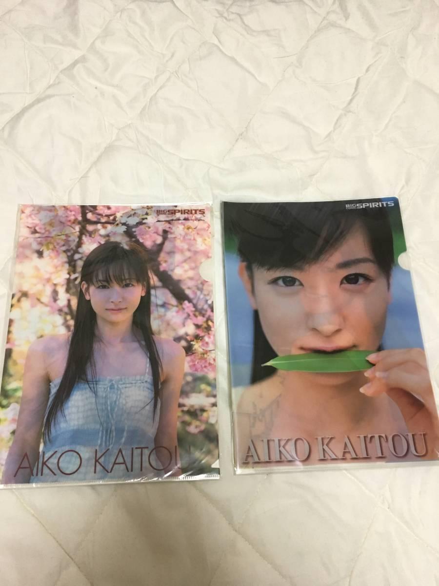皆藤愛子 クリアファイル マウスパッド 写真