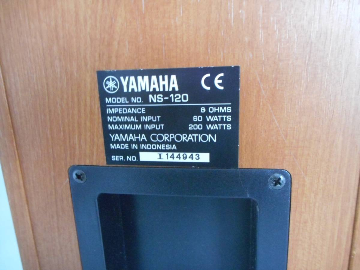 H8415 YAMAHA NS-120 トールボーイスピーカー ペア_画像7