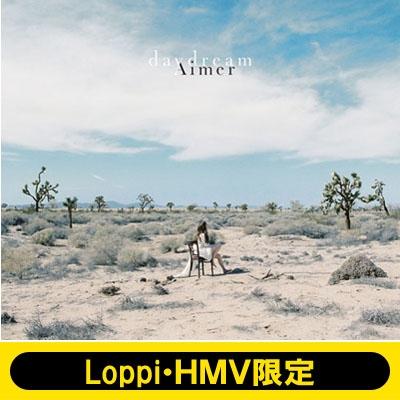 即決 Aimer daydream 初回生産限定盤B (CD+DVD)Loppi・HMV限定セット オリジナルフォトブック付 新品_画像1