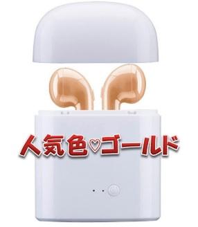 人気のゴールド! airpods タイプ Bluetoothイヤホン ワイヤレスイヤホン 金 アンドロイド iphone ブルートゥース bluetooth