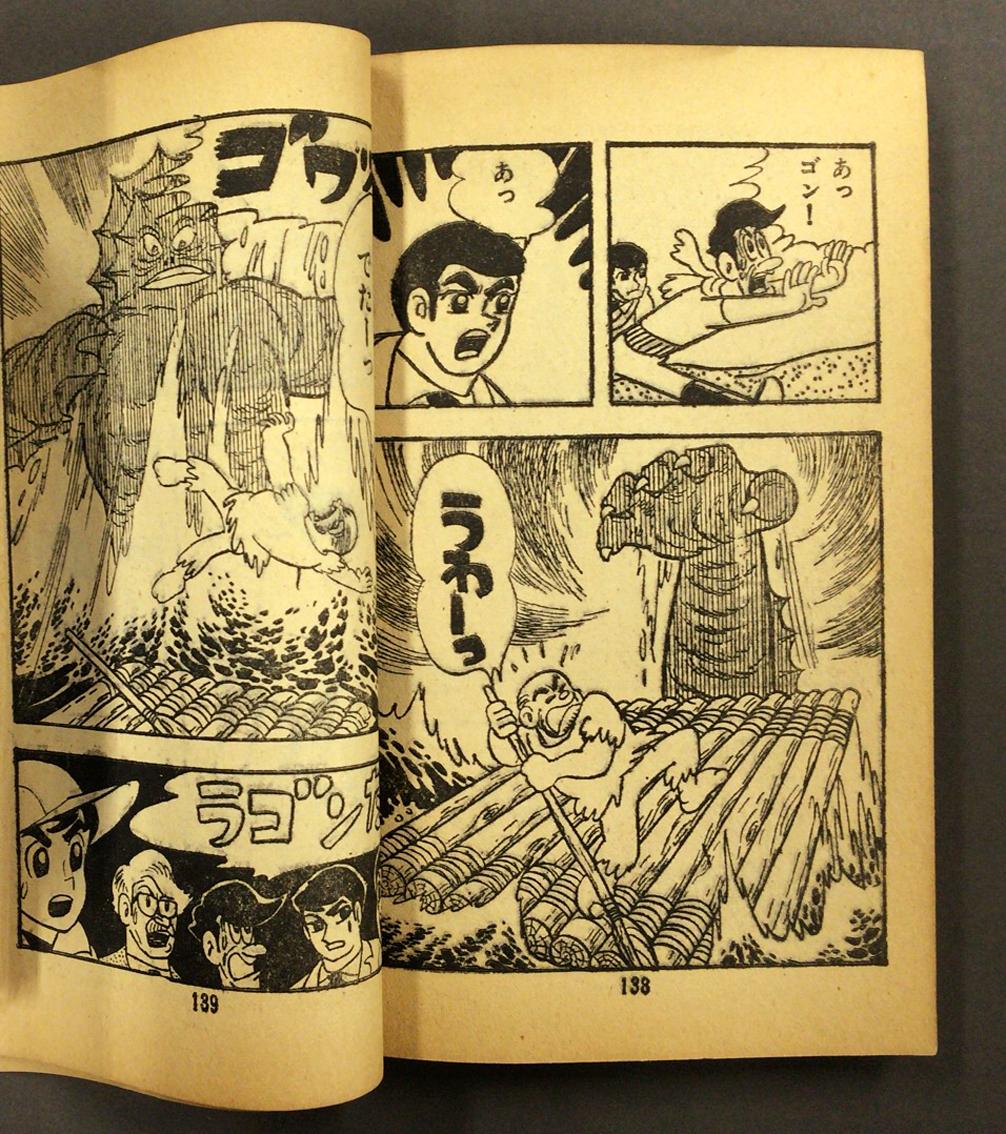 ぼくらコミックス ウルトラQ 3大怪獣の大決闘まんが! 井上英沖 ぼくら十月号ふろく ラゴン ペギラ 巨大怪人_画像5