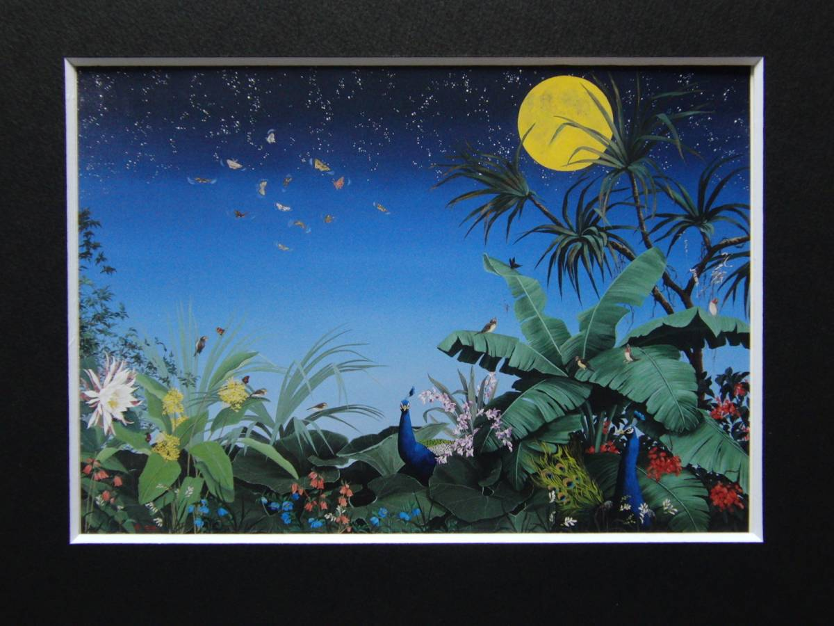 北久美子、【風の刻】、希少な画集より、状態良好、新品高級額装付、送料無料、洋画 油彩 日本の画家、arte_画像3