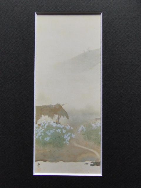 下村観山、【宇治山】、希少な画集より、新品高級額装付、状態良好、送料無料、arte_画像3