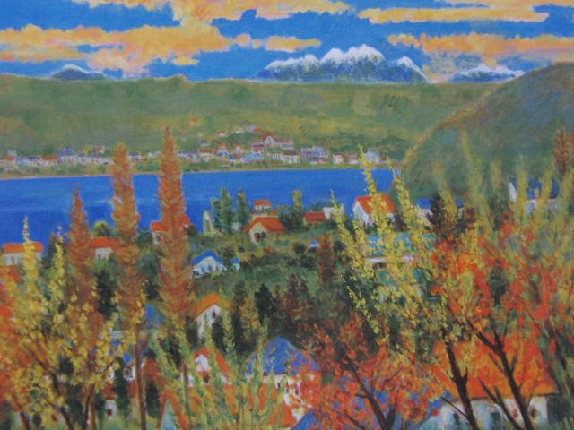 垣内カツアキ、穂高を望む秋の丘(諏訪)、希少な画集より、新品高級額・額装付、状態良好、送料込み、現代洋画