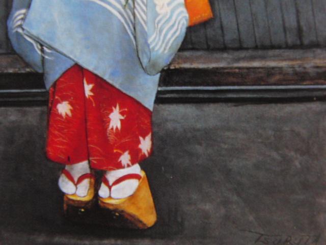 弦田英太郎、祇園の姉妹、希少な画集より、新品高級額、額装付、状態良好、送料込み、京都、arte_画像2