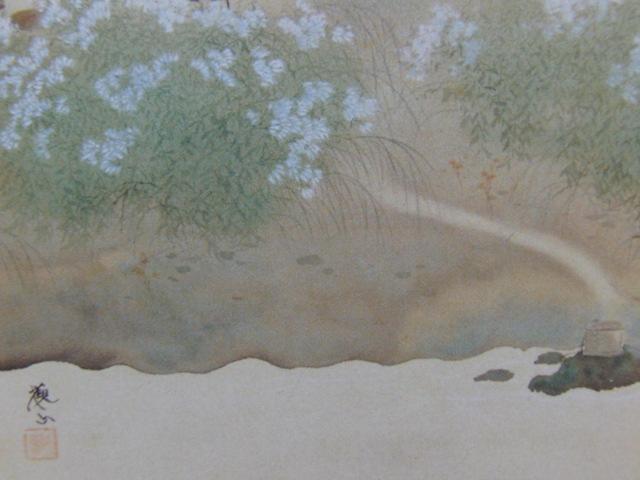 下村観山、【宇治山】、希少な画集より、新品高級額装付、状態良好、送料無料、arte_画像2
