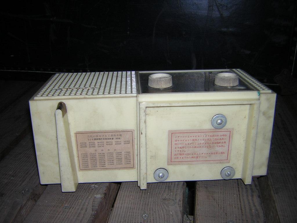 シャープ 真空管ラジオ 現状ジャンク品 早川電機 _画像9