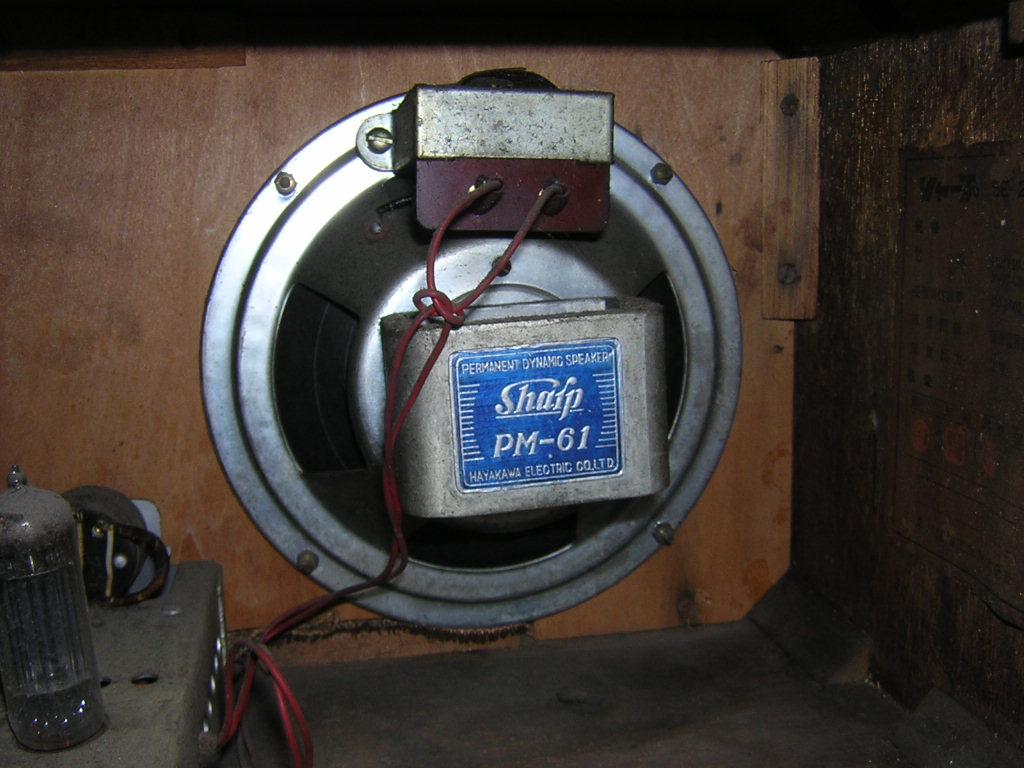シャープ 早川電機 真空管ラジオ 5E-22型 現状ジャンク品 レトロ _画像5